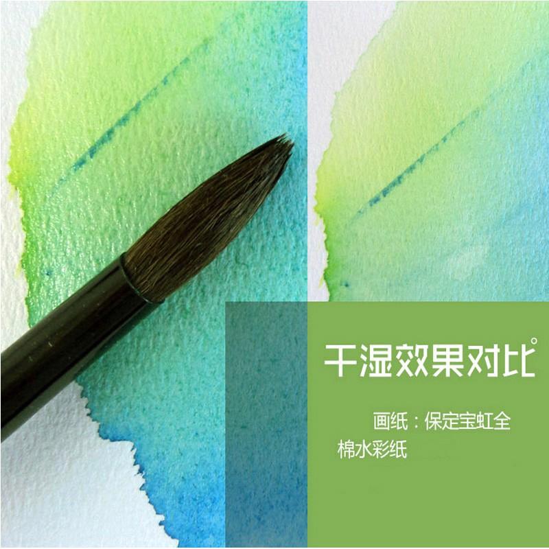 Baohong - Sổ giấy vẽ màu nước 100% Cotton cao cấp hạng họa sĩ - Hot, Cold, Rough