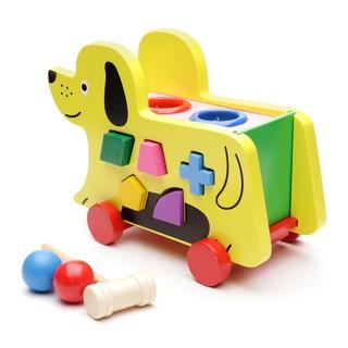 Bộ đồ chơi gỗ toán học