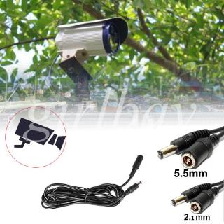 DC5.5 2.1mm Power Supply Extender Extension Cable Lead For CCTV Camera