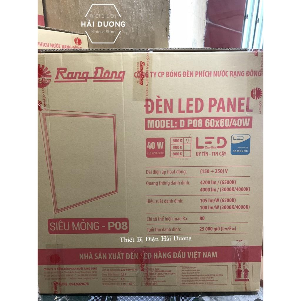 Bộ 2 Đèn led âm trần siêu mỏng panel Rạng Đông D P08 60×60 40W - siêu sáng - siêu tiết kiệm điện ( 2 tấm )