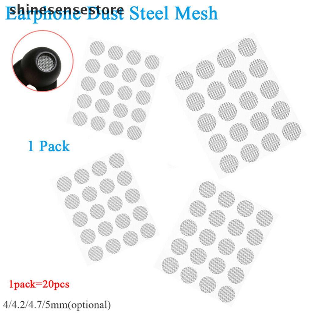 shines 20pcs Earphone Dustproof Network Steel Mesh 4mm 4.2mm 4.7mm 5mm Accessories DIY 。