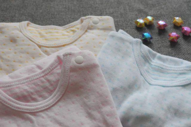 (7 màu) Bộ cài vai thu đông Lullaby cotton 2 lớp mỏng siêu mềm mịn