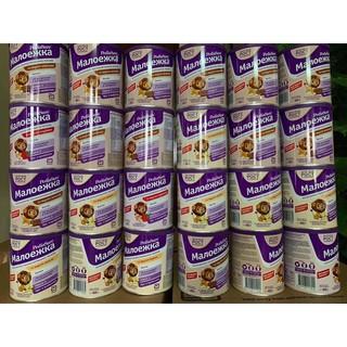 Sữa Pediasure Nga dạng bột hộp 400g