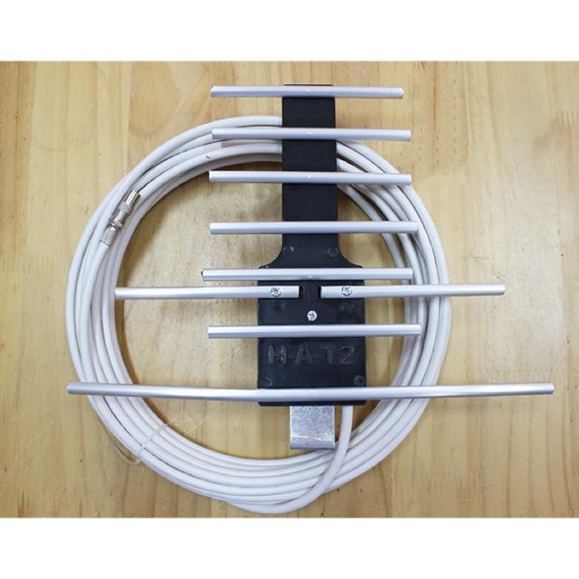 Anten thông minh thu sóng DVB T2 + 15m dây cáp