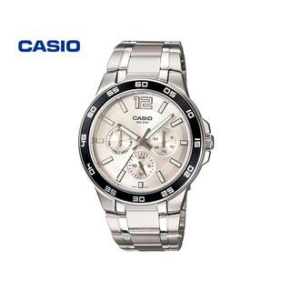 Đồng hồ nam CASIO MTP-1300D-7A1VDF chính hãng - Bảo hành 1 năm, Thay pin miễn phí