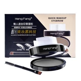 Phấn kẻ lông mày tự nhiên chống thấm nước hiệu HengFang 106g H6517 thumbnail