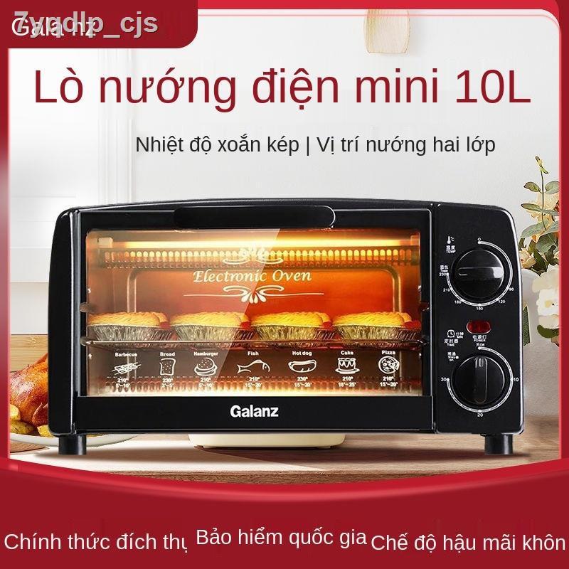 ☑◙❡Lò nướng Galanz đa năng nướng bánh nhỏ tự động Lò nướng bánh bông lan mini dung tích nhỏ 10L H10N