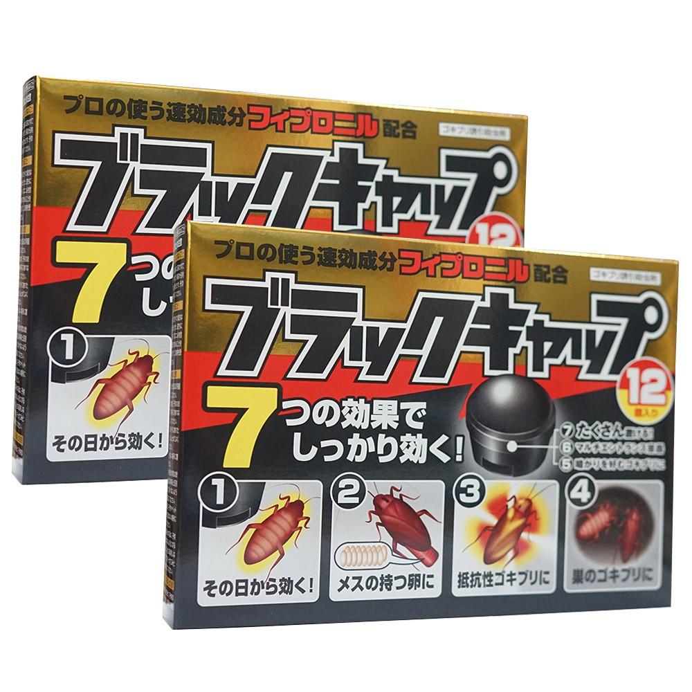 (Giá sỉ) combo 2 hộp diệt gián nội địa Nhật Bản