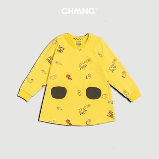 Váy họa tiết CHAANG (AW19) thumbnail