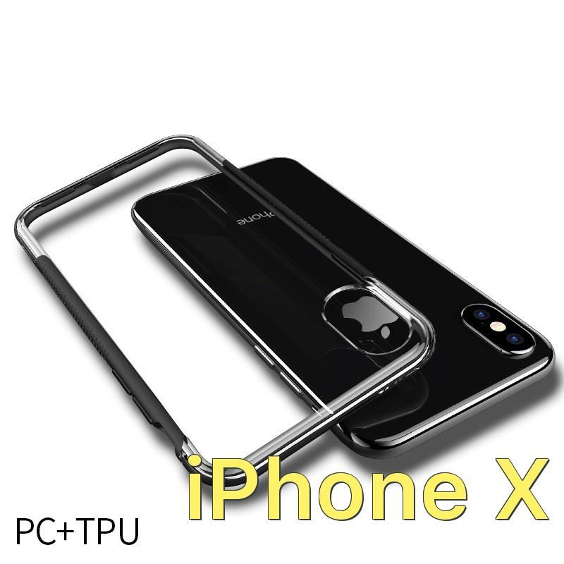 Ốp lưng màu trong suốt viền hột nhám cho iPhone X - 2853338 , 834612557 , 322_834612557 , 121000 , Op-lung-mau-trong-suot-vien-hot-nham-cho-iPhone-X-322_834612557 , shopee.vn , Ốp lưng màu trong suốt viền hột nhám cho iPhone X