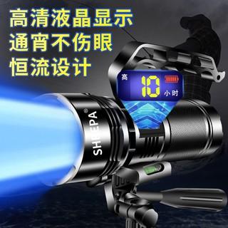 Đèn Laser Ánh Sáng Xanh / Tím Siêu Sáng Dùng Để Câu Cá