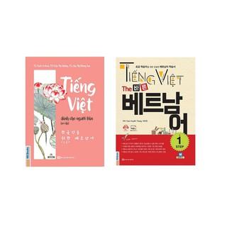Sách - Combo Tiếng Việt Dành Cho Người Hàn (Sơ Cấp) + Tiếng Việt - The 바른 베트남어 - Step 1