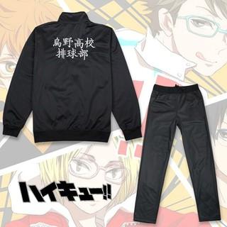 Áo khoác/ Quần dài hóa trang đồng phục bóng chuyền trung học Jersey Karasuno trong anime Haikyuu đẹp