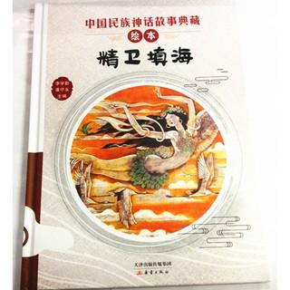 Sách Vải Phong Cách Trung Hoa