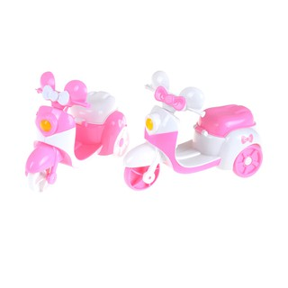 Pink Motorcycle Can Be Sit By Dolls For Children's Toy Cars