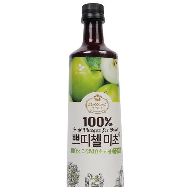 Giấm Uống Petitzel Vị Táo Xanh (900ml)