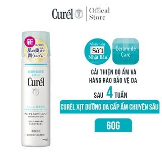[Mã FMCGMALL - 10% đơn 250K] Xịt dưỡng da cấp ẩm chuyên sâu Curél Deep Moisture Spray 60g