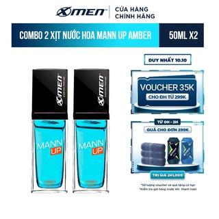Combo 2 Xịt nước hoa hằng ngày X-Men Everyday Perfume Mann Up Amber 50ml/chai
