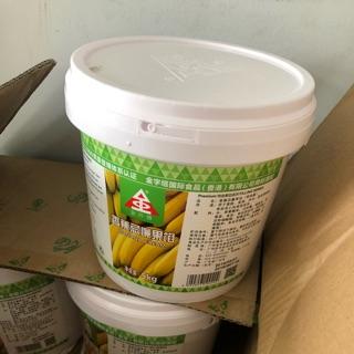 Nhân chuối xanh 5kg – sẵn hàng