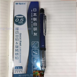 A morning light stationery activity pencil AMPH spin lock le