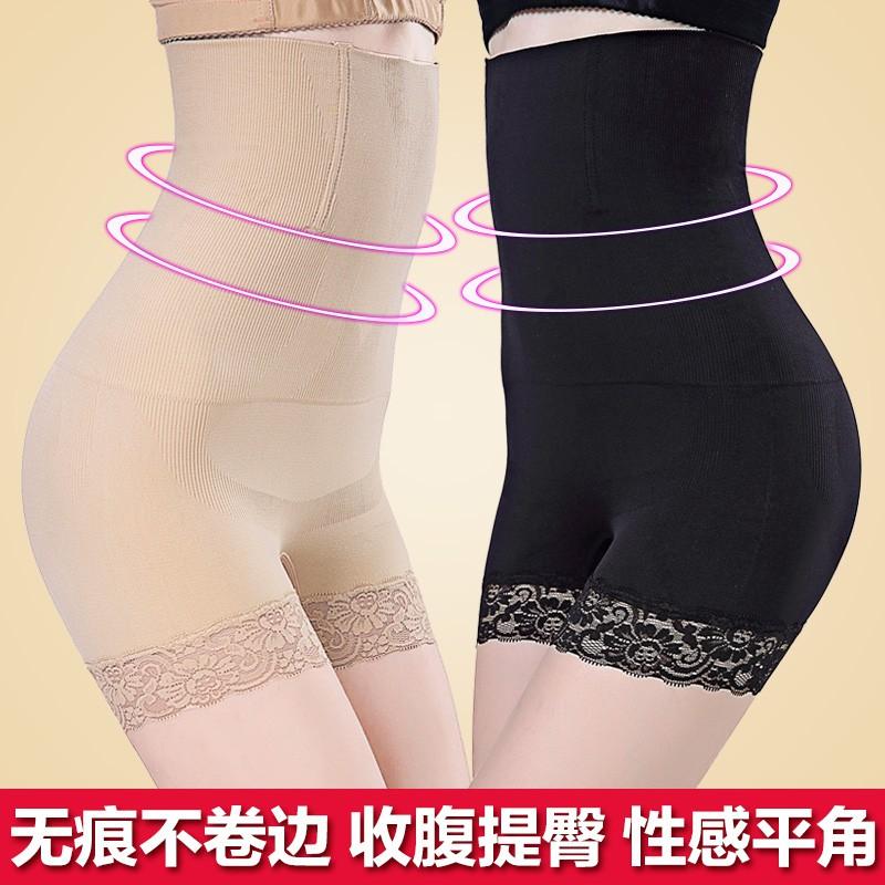 quần lót lưng cao định hình eo - 14309901 , 2746842601 , 322_2746842601 , 133600 , quan-lot-lung-cao-dinh-hinh-eo-322_2746842601 , shopee.vn , quần lót lưng cao định hình eo