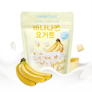 Sữa chua khô, bánh ăn dặm sấy lạnh Bebedang Hàn Quốc - Vị Chuối thumbnail