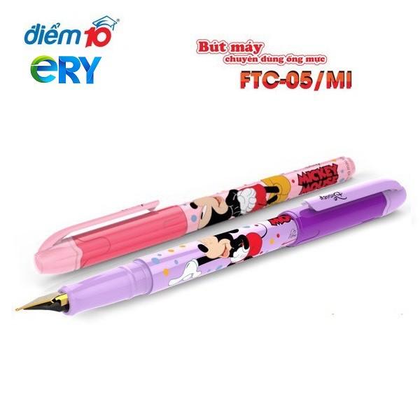 Bút máy sử dụng ống mực Điểm 10 FTC-05/MI, sản phẩm chất lượng cao và được kiểm tra chất lượng trước khi giao hàng