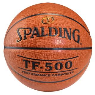 Quả bóng rổ SPALDING TF-500 Size 7 NHẬP KHẨU CHÍNH HÃNG
