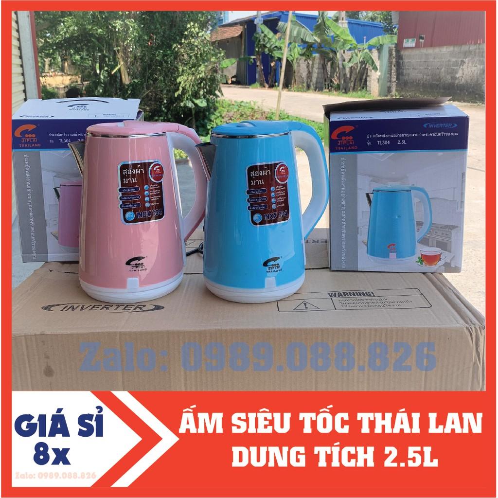 Ấm siêu tốc 2 lớp 2.5L Thái Lan Chính Hãng - Xuất Khẩu Việt Nam
