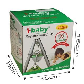[Rẻ Vô Địch]Máy đưa võng tự động S-Baby (Takara) hàng cao cấp