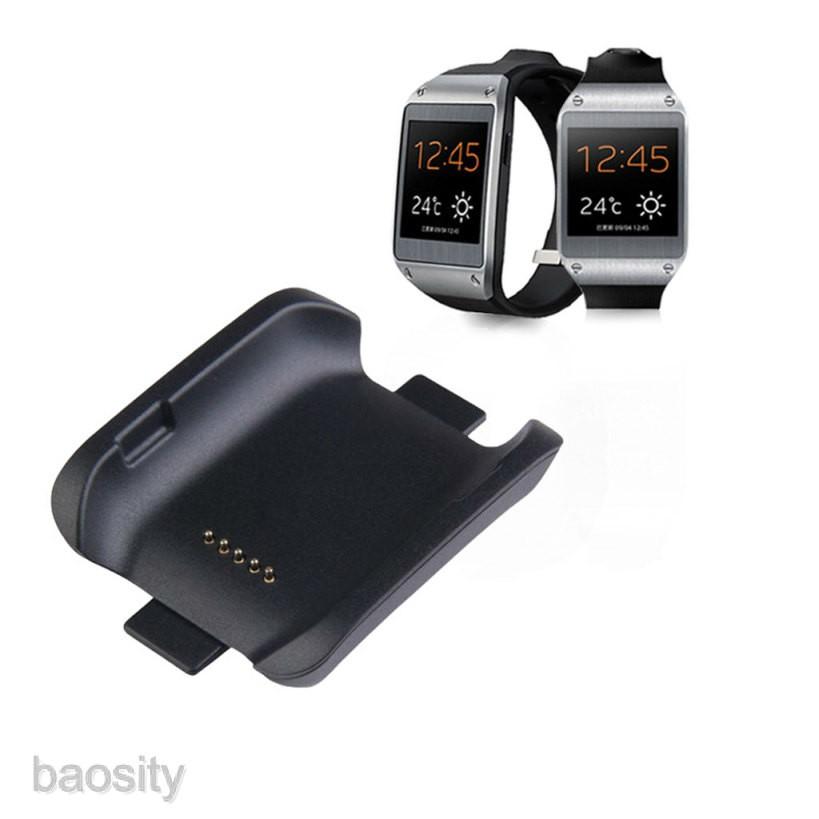 Đế sạc không dây cho đồng hồ thông minh Samsung Galaxy Gear Smart Watch SM-V700 AC187