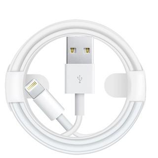 Cáp sạc Airpods iPhone iPad Lightning FOXCONN 5V-1A Sạc nhanh Siêu bền 4
