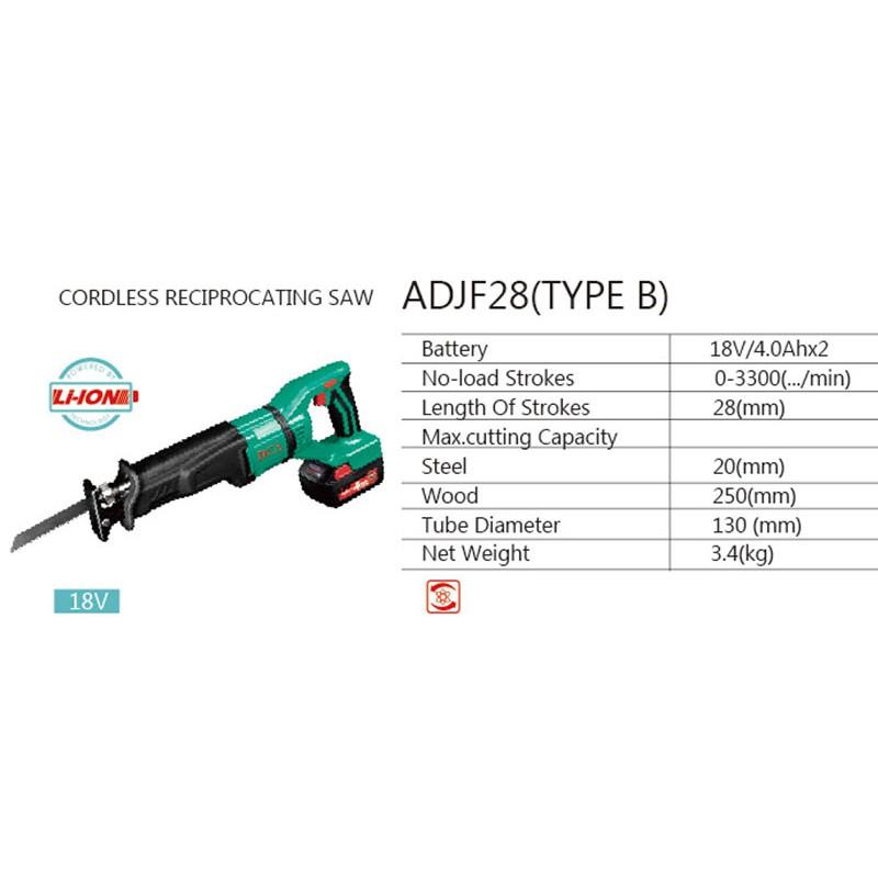 Máy cưa kiếm dùng pin DCA ADJF28