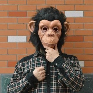 Mặt nạ khỉ lông xù sp mã TY4582