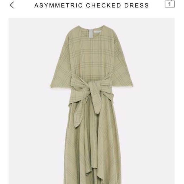 Đầm Zara auth
