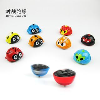 Battle Rotating Gyro | Gyro Gyro Creative Tricky Inertia Toy Children's Day Birthday Gift ahagt06