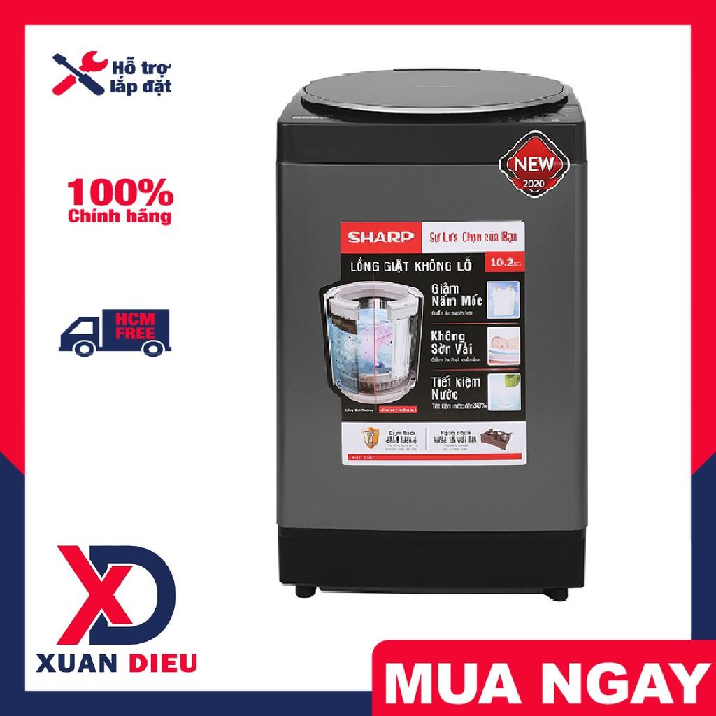 Máy giặt Sharp 10.2Kg ES-W102PV-H - Nơi sản xuất:Indonesia,Bảo hành chính hãng:12 tháng.Giao miễnphí HCM,giao trong ngày