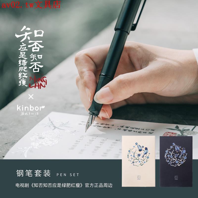 bút bi kiểu dáng sang trọng