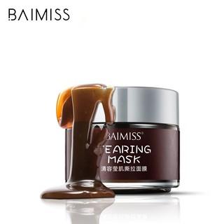 Mặt nạ lột mụn làm sạch lỗ chân lông BAIMISS 110ml thumbnail