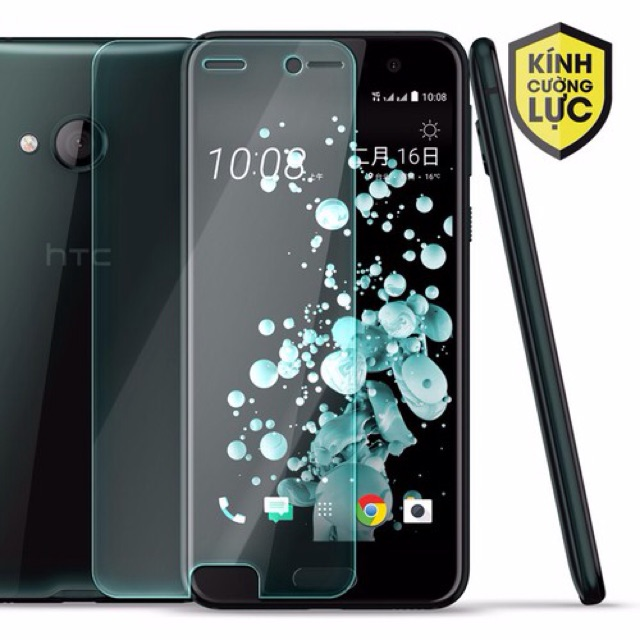 Bộ ba kính cường lực HTC Uplay