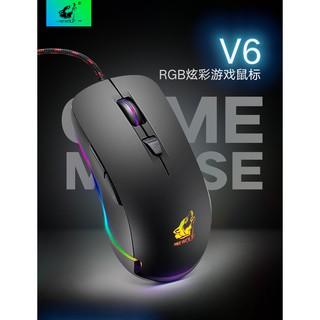 [Mã ELMAR10K giảm 10K đơn 20K] CHUỘT CHƠI GAME LED RGB FREE WOLF V6 (Đen) thumbnail