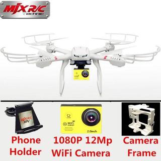 Máy bay điều khiển từ xa RC MJX X101 Big Drone với camera 12MP mới nhất 2017