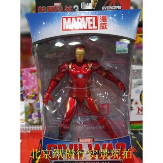 Mô hình Người Sắt Iron man