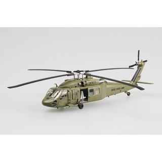 Mô hình máy bay trực thăng UH-60A Blackhawk Infident II tỉ lệ 1:72