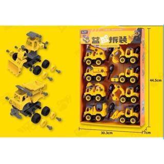 Bộ 8 xe công trình tháo lắp kèm dụng cụ