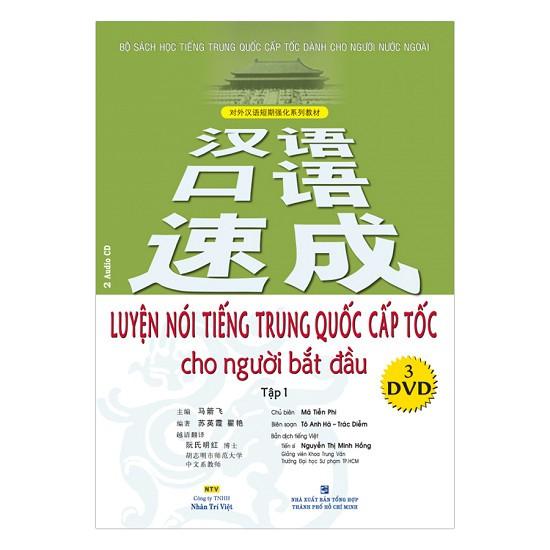 sách - Luyện Nói Tiếng Trung Quốc Cấp Tốc Cho Người Bắt Đầu - Tập 1