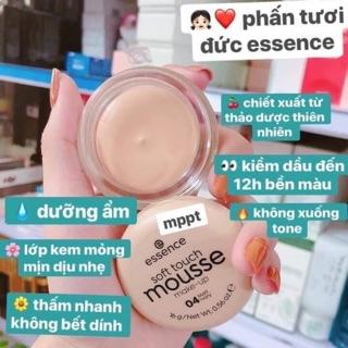 Phấn tươi Đức Esence Mousse thumbnail