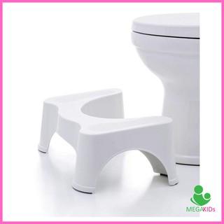Ghế Kê Chân Toilet Chống Táo Bón Ngăn Ngừa Các Bệnh Tiêu Hóa Khi Đi Vệ Sinh thumbnail