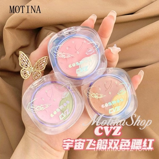 【New】Blush High Light Three-in-One Trimming Plate Girl Heart Waterproof Fine Flash Daily Natural Students Rouge