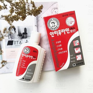 Dầu Nóng Hàn Quốc Antiphlamine thumbnail